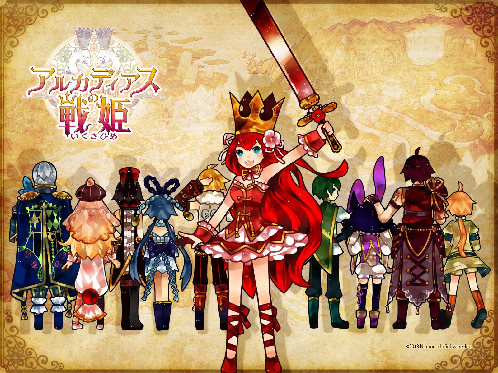 壁紙02 1600x1200 1920x1080 1280x1024  アルカディアスの戦姫