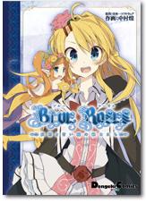 BLUE ROSES 〜妖精と青い瞳の戦士たち〜