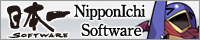 Nippon Ichi Software, Inc.
